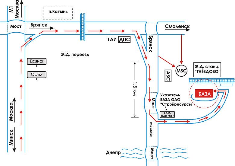 Схема проезда на офис и склад